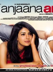 Кто спросит у моего сердца индийский фильм смотреть онлайн в хорошем качестве