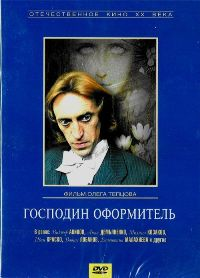 Глубокая глотка ( 1972 )